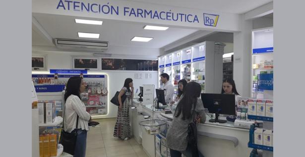 fe19f145c9e Farmacias RP llega a barrio cerrado